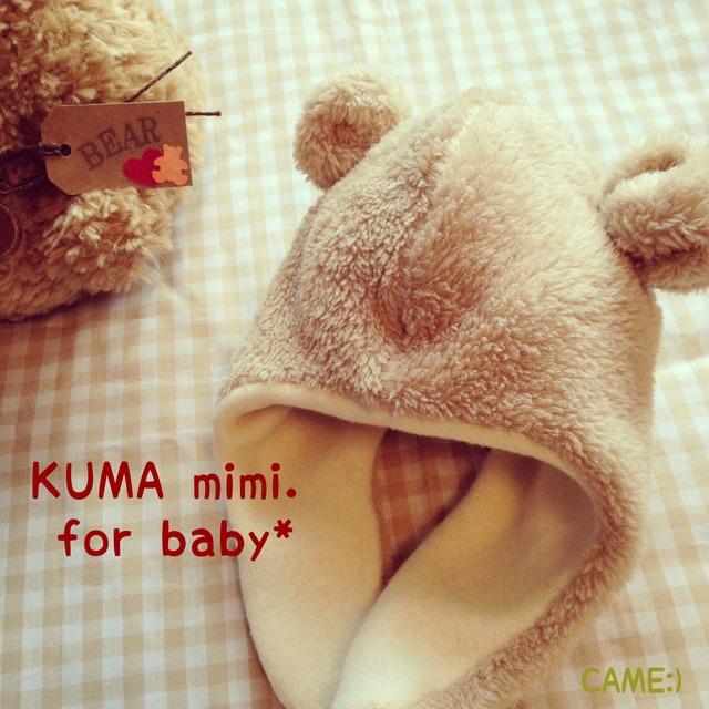 KUMA MIMI. for baby* クマさん耳付き ...