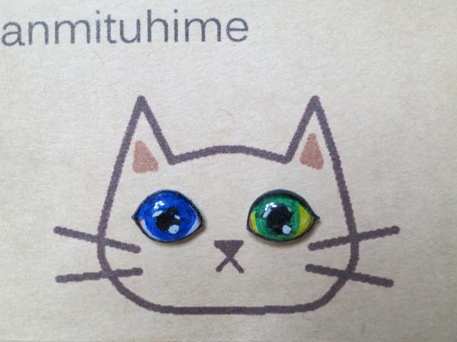 前へ 次へ. 出典 minne.com. 猫の目ピアス